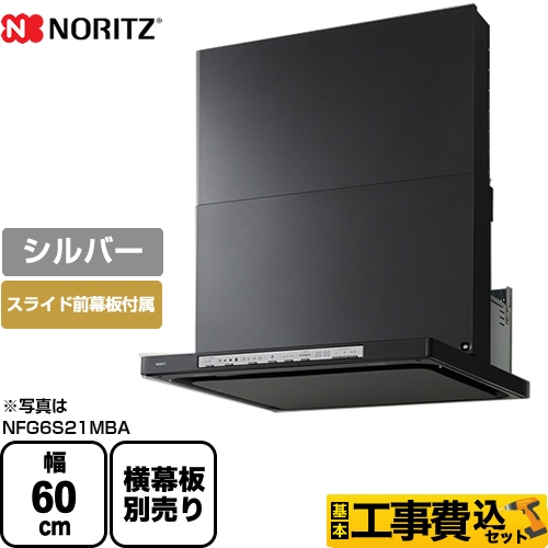 NFG6S21MSI-KJ