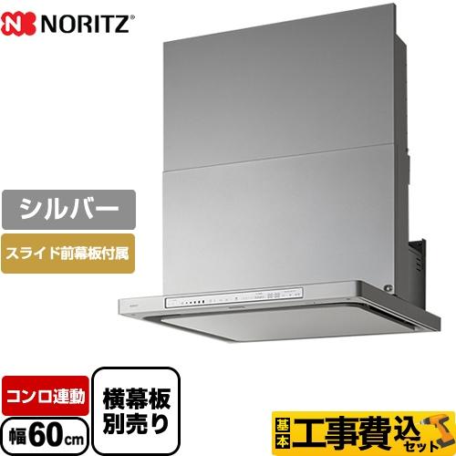 NFG6S23MSI-KJ