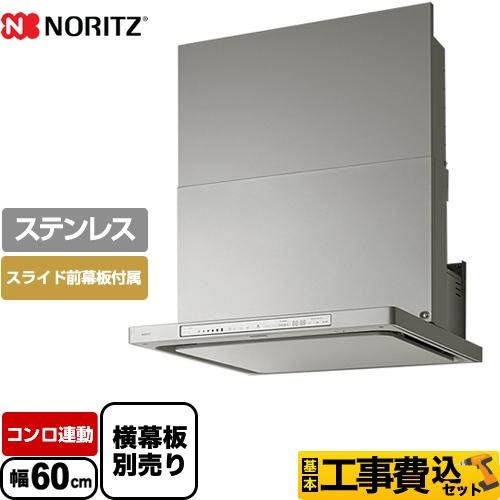 NFG6S23MST-KJ