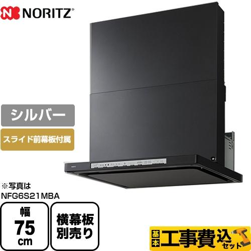 NFG7S21MSI-KJ