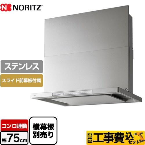 NFG7S23MST-KJ