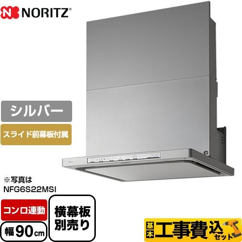 NFG9S22MSI-KJ