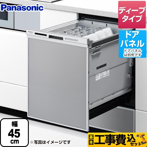 NP-45MD9S商品画像