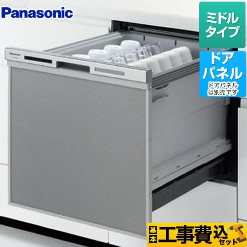 ビルトイン 食器洗い機・食洗機