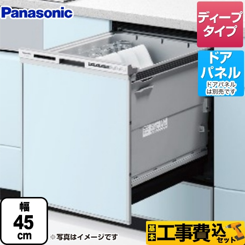 NP-45RD9S画像
