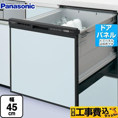 Rシリーズ パナソニック ビルトイン 食器洗い機・食洗機