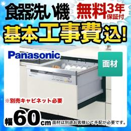 NP-P60V1WSPS-KJ