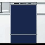 マリンブルー  オリジナルドアパネル 当店オリジナル ●食器洗い乾燥機本体をご購入のお客様のみの販売≪ORG-DOOR-PANEL-MARINE-BLUE≫