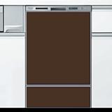 チョコブラウン  オリジナルドアパネル 当店オリジナル ●食器洗い乾燥機本体をご購入のお客様のみの販売≪ORG-DOOR-PANEL-CHOCO-BROWN≫