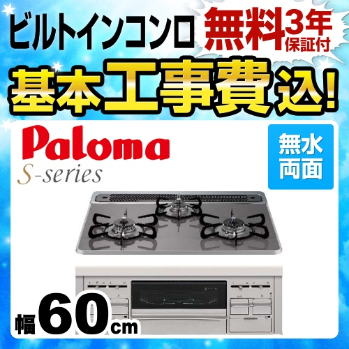 PD-600WS-60CD-13A-KJ