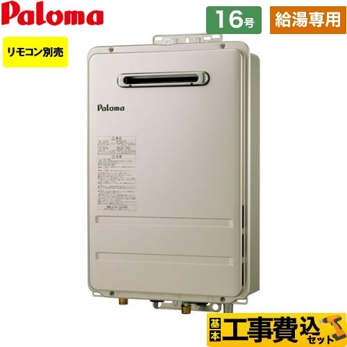PH-1615AW-13A-KJ