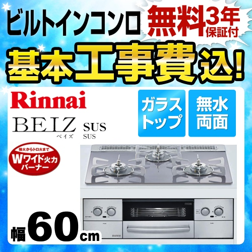 RB31AW25L14R8STW-13A-KJ