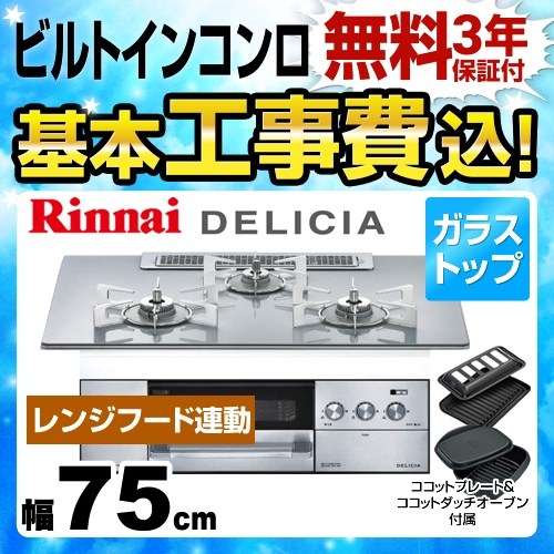 RHS71W22E4R2D-STW-13A-KJ