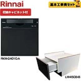 RKW-C401C-A-CB-KJ
