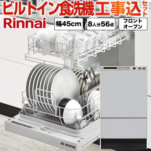 RSW-F402C-SV-KJ商品画像