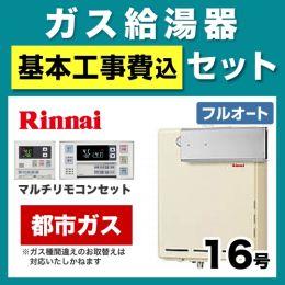 RUF-A1615AAA-13A-120V-KJ