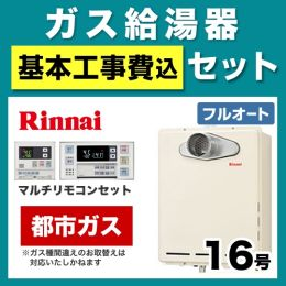 RUF-A1615ATA-13A-120V-KJ