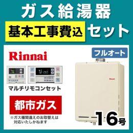 RUF-A1615AUA-13A-120V-KJ