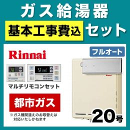 RUF-A2005AAA-13A-120V-KJ