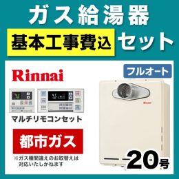 RUF-A2005ATA-13A-120V-KJ