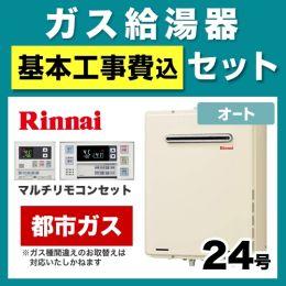 RUF-A2405SAWA-13A-120V-KJ