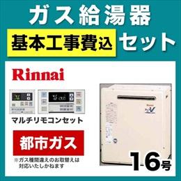 RUF-A1600AG-A-13A-120V-KJ