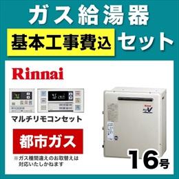 RUF-A1610SAG-A-13A-120V-KJ