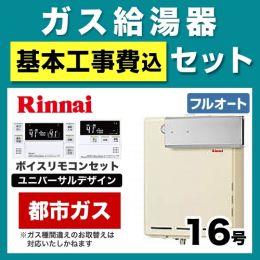 RUF-A1615AAA-13A-230V-KJ