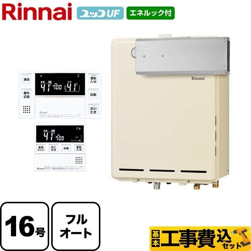 RUF-A1615AAB-13A-230VC-KJ