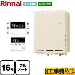 RUF-A1615ABB-13A-230VC-KJ