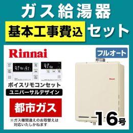 RUF-A1615AUA-13A-230V-KJ