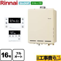 RUF-A1615AUB-13A-230VC-KJ