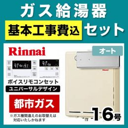 RUF-A1615SAAA-13A-230V-KJ
