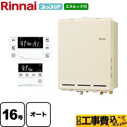 RUF-A1615SABB-13A-230VC-KJ