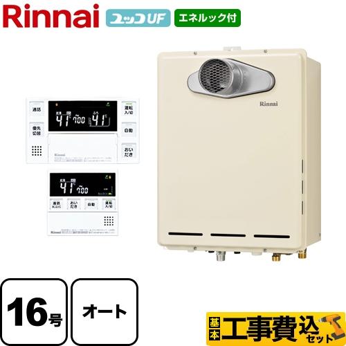 RUF-A1615SATB-13A-230VC-KJ