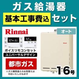 RUF-A1615SAUA-13A-230V-KJ