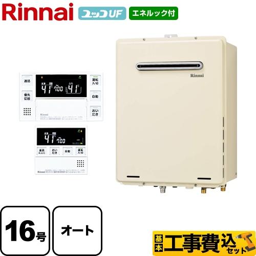 RUF-A1615SAWB-13A-230VC-KJ
