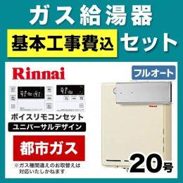 RUF-A2005AAA-13A-230V-KJ
