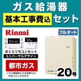 RUF-A2005ABA-13A-230V-KJ