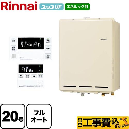RUF-A2005ABB-13A-230VC-KJ