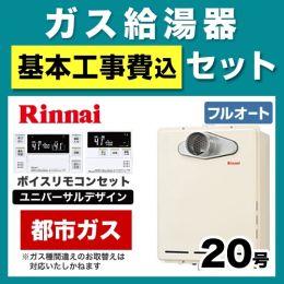 RUF-A2005ATA-13A-230V-KJ