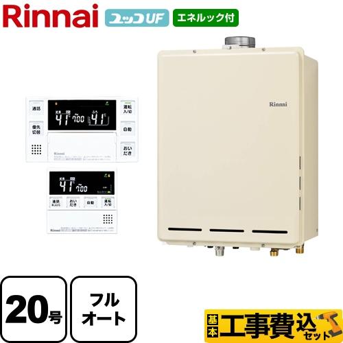 RUF-A2005AUB-13A-230VC-KJ