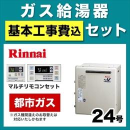 RUF-A2400SAG-A-13A-120V-KJ