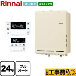 RUF-A2405ABB-13A-230VC-KJ