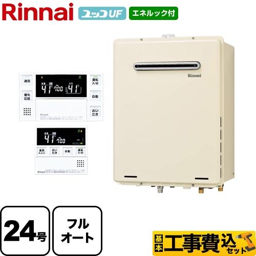 RUF-A2405AWB-13A-230VC-KJ