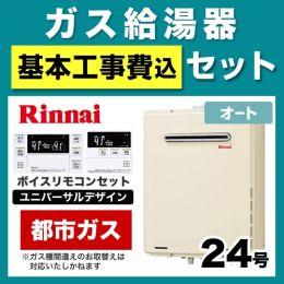 RUF-A2405SAWA-13A-230V-KJ