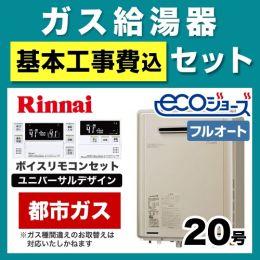 RUF-E2008AW-A-13A-230V-KJ
