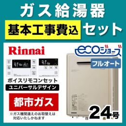 RUF-E2405AW-A-13A-230V-KJ