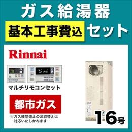 RUF-VS1615AT-13A-120V-KJ