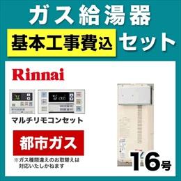 RUF-VS1615SAA-13A-120V-KJ